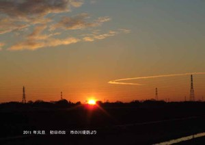 2011_3_2